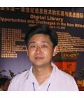 马海群——黑龙江大学教授