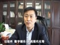 科技局长谈创新:成都篇 (3719播放)