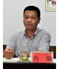 肖强——中国农业科学院茶叶研究所研究员