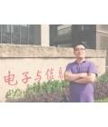 赵兴明——同济大学电子与信息工程学院教授