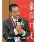 方志良——踢费事(上海)电子商务有限公司董事长
